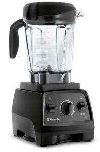 Vitamix 7500 Professional-Grade 64 oz. Blender 2020